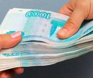 Как правильно дать деньги в долг?